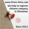 Register chinese company