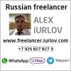 Russian freelancer Alex Iurlov freelance Russia