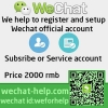 Wechat official account help register setup