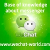 Wechat world faq questions answers