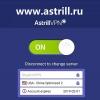 Астрилл ВПН в Китае Астрил Astrill VPN