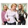 Блузки,  блузы,  юбки,  брюки классические BLAUZ оптом из Москвы