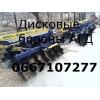 Дископлуг-лущильник АГД-2. 5 навесной и АГД-2. 5Н прицепной Агрореммаш