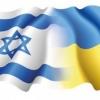 Работа.  Домработница в Израиль.  Вакансия для жителей Днепра.