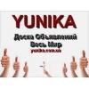 Доска объявлений Yunika Весь Мир