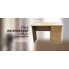 Комод,  прихожие,  столы, ТВ-тумбы
