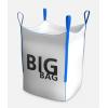 Мешки Биг-Бэг по лучшей цене.  Продам контейнеры полипропиленовые.  Пр