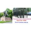 Откатные ворота, фурнитура для откатных ворот – Хмельницкий,  Каменец-