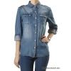 Предлагаем купить джинсы оптом от производителя в Ижевске - Jeansoman