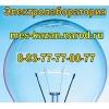 Электролаборатория с техотчетом в Казани и по РТ
