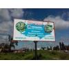 аренда на билбордах 6x3 оператор наружной рекламы