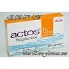 Цена таблетки Актос № 28 доставка в любой регион
