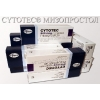 Мизопростол Misoprostol (фарм-аборт)   EvroApteka S. r. l.