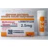 Помогу преобрести лекарство Метотрексат™ по актуальной цене
