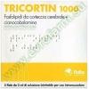 "Продам леккарство Трикортин® ""Цианокобаламин"""