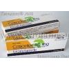 Продажа  Касодекс® Bicalutamide 50 мг от ASTRAZENECA ЕвроАптека