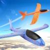 Самолетик планер,  самолет метательный из пенопласта 48 см + подарок