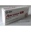 Таблетки Arcoxia 120mg преобрести сегодня с доставкой