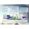 Гидроизоляция и гидроизоляционые материалы