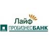 Кредиты населению ОАО АКБ Пробизнесбанк