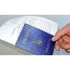 Купить/оформить Паспорт гражданина Украины легально
