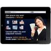 Экспресс займы под залог планшета Липецк 8(910) 358 88 40