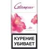 Продам оптом сигареты с Украинским акцизом и последним МРЦ