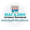 Магазин готовых бизнесов в Москве
