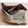 2 ндфл, документы для кредита