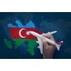 Деловая перелеты и авиауслуги в Азербайджане