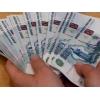 Деньги всем,  без предоплат и беготни по банкам – одобрение гарантиров
