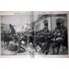 Коллекция Русско-Японской войны 1904 г