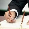 Написание бизнес плана в Электростали