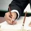 Написание бизнес плана в Уссурийске