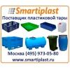 Пластиковая многооборотная тара в Москве от Смарти-Пласт