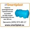 Пластиковые цилиндрические емкости на опорах на 2000 литров МН2000ФК23