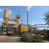 Продается асфальто-бетонный завод.
