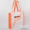 Промо-сумки с Вашим логотипом.  Акция!