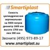 Резервуар на 3000 литров воды пластиковые резервуары 3000ВФК2