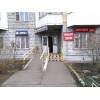 Сдам помещение свободного назначения 60 м² 89850620260 Мария кожухово