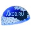 Штриховое кодирование товаров, регистрация штрих-кодов в базе Ros-13