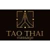 Тайский СПА «TAO THAI»
