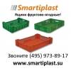 Ящик ягодный ящики для ягод фруктовые ящики в Москве