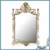 Зеркало в бронзовой раме недорого!