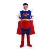 Предлагаем купить детские карнавальные костюмы Батик в Новосибирске -