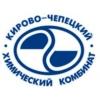 ОАО «ЗМУ КЧХК» реализует неликвиды