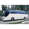 пассажирские перевозки комфортабельным автобусом