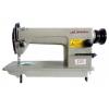 Одноигольная промышленная швейная машина Aurora A 8700 H