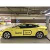 Яндекс такси теперь и в Медногорске