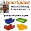 Пищевые ящики оптом в Москве